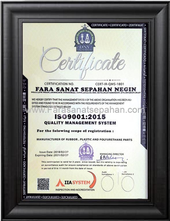 گواهینامه ISO9001 فراصنعت سپاهان